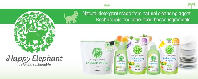The opening of Happy Elephant website