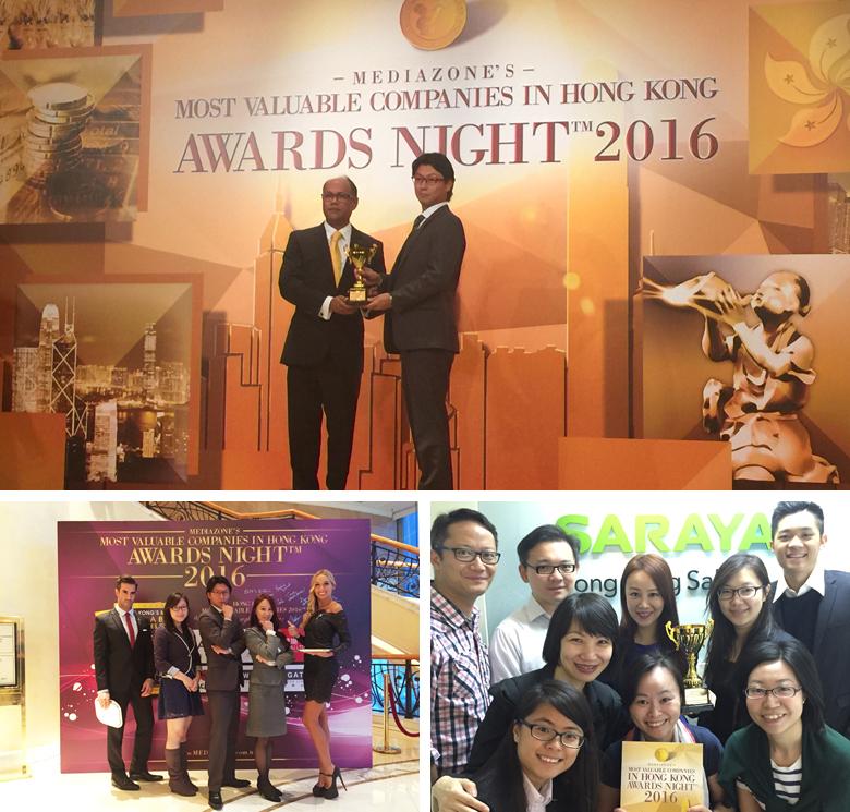 Saraya (Hong Kong Sales) Co., Limited awarded one of Hong Kong's Most Valuable Companies in 2016