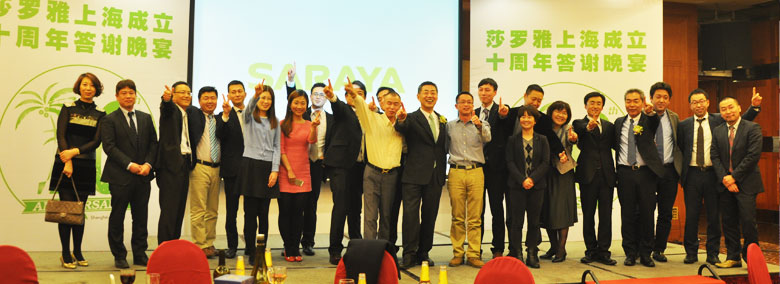 Saraya (Shanghai) Biotech Co., Ltd. 10th anniversary celebration